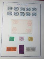 ITALY - STATES Fournier Forgery, Roman states; 1852 50baj grey - 16207