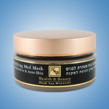 Purifying Facial Mud Mask for Sensitive & Acne Skin H&B Dead Sea Minerals 220ml