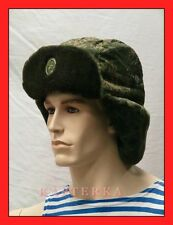 Original VKBO BTK Russian Army Winter Uniform Hat Shapka Ushanka Digital Flora