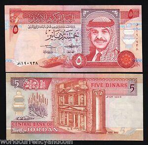 JORDAN 5 DINARS P-25 A 1992 KING HUSSEIN UNC TREASURY PETRA MONEY BILL BANK NOTE