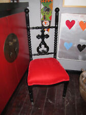 Antique Black Vatican Prayer Chair with Red Silk Velvet converted for sitting