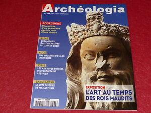 [REVUE ARCHEOLOGIA] N° 344 # AVRIL 1998