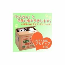 Itazura Piggy Bank Burudoggu Shiro Brown Puppy Dog Coin Bank