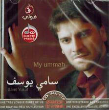 Arabische Musik - Sami Yusuf - My Ummah