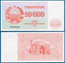 USBEKISTAN / UZBEKISTAN  10.000 Sum  1992 UNC  P. 72