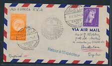 06399) KLM FF Amsterdam - Moskau 21.7.58, DS ab Ägypten RR!