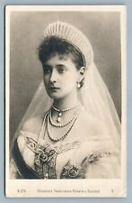 RUSSIAN TSAR NICHOLAS II WIFE EMPRESS ALEXANDRA FEDOROVNA ANTIQUE POSTCARD