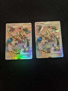 Pokemon Card Mallow 145/145 Full Art ULTRA RARE Trainer SM Guardians Rising NM