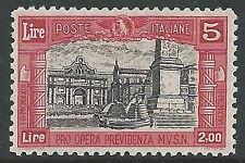 1928 REGNO MILIZIA 5 LIRE LUSSO MNH ** - IT
