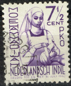 Netherland India Medicine Nurce and pacient in colonial hospital stamp 1942