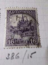 HONGRIE 1926, timbre CLASSIQUE 386A, CATHEDRALE oblitéré, VF CANCEL STAMP