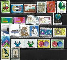 LOT OF 24 DIFFERENT UNITED NATIONS STAMPS - 1970s-80s