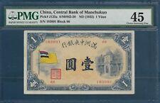 China Manchukuo Flag 1 Yuan Silver Certificate, 1932, P J125a, PMG 45 EF