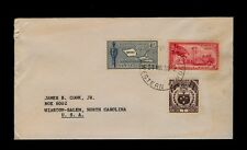 March 21, 1958 First Day Cover Complete Set on Cover to North Carolina, USA