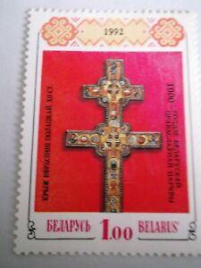 1992 Belarus 1000th Anniversary of the Orthodox Church m/m Mi.6 . A7C7