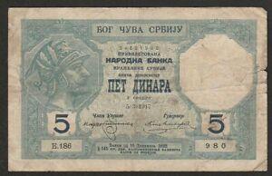 1917 SERBIA 5 DINARA SREBRU NOTE