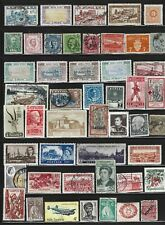 Lot of Worldwide Stamps - Used - Mint