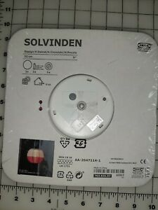 "New IKEA Solvinden Pink White Solar Powered decorations Lights globe 9x8"" 22217"