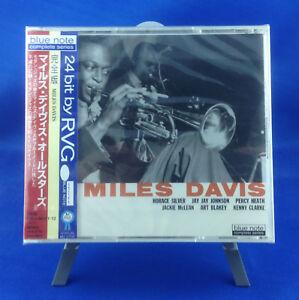MILES DAVIS: Vol 1 & 2 BLUENOTE RECORDS RARE RVG 2CD FAT PAK PROMO TOCJ-66111-12