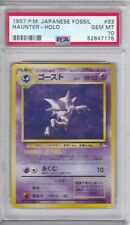 PSA 10 1997 Pokemon Fossil Japanese Haunter Holo 93 PSA 10 Gem MT