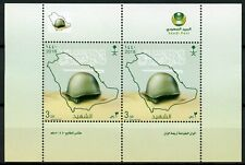 Saudi Arabia 2018 MNH Martyrs Day 2v M/S Military & War Stamps