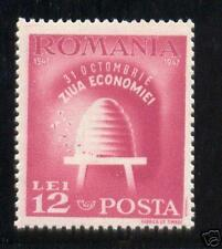 ROMANIA 1947 BEE HONEY BEEHIVE EMBLEM SC # 677 MNH
