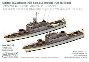 1/700 DodoModels 70018 Gunboat USS Asheville (PGM-84)&USS Antelope (PGM-86) 2in1