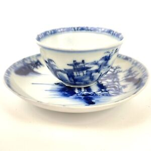 Antique Chinese C1750 Nanking Cargo Tea Bowl & Saucer Pagoda & Riverscape #1
