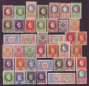p2777/ Montenegro Exile Gouvernment Collection Lot (41 stk)