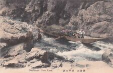 JAPAN - Arashiyama - Kyoto - Neritonose Hozu River
