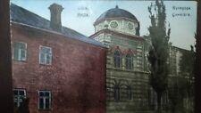 Lida Judaica Rare Old Postcard Jewish Synagogue 1916 Belarus Rare Israel