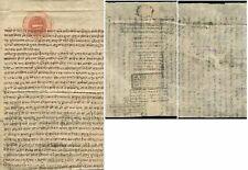 Nepal 1941 Royal document/red Zodiac Royal Seal