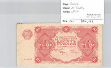 RUSSIE 10 ROUBLES 1922 N° 057 PICK 130