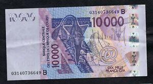 10000 Francs CFA 2003 Letter B Fro Benin Fine
