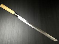 """ARITSUGU White Steel Maguro Kitchen Chef Knife 454.5mm 17.8"""" Samurai Japan AT110"""