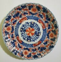 Antique Meiji Japanese Imari Scalloped Porcelain Plate