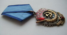 """SOVIET RUSSIAN ORDER """"ORDER OF RED BANNER OF LABOR"""" TYPE 2. USSR. COPY"""