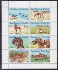 Bahrain 256 (Mi266-73) Mnh 1977 Saluki Dogs Sheet of 8 Very Fine
