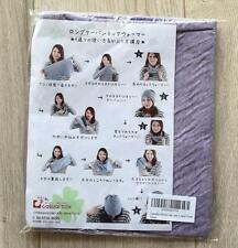 CASUAL BOX WOMEN HEADBAND BANDANA HAT 3 IN 1 PURPLE MADE IN JAPAN NEW #6