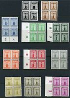 GERMANY SCOTT#S1/11 MICHEL DIENSTMARKEN#144/54 BLOCKS OF FOUR MINT NH