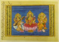 Hand Painted India Gods Ganesha Parvati Miniature Finest Painting Detail Art