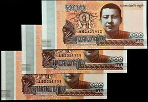 [T12 10326] Lot 3 Cambodia 100 Riels 2014  -  Binary nice series