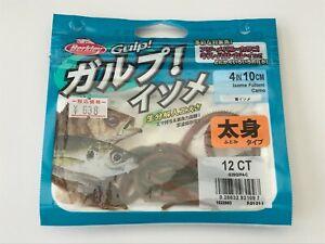 Berkley Gulp Isome Sandworm - Futomi Camo (LRF & Light Rock Fishing)