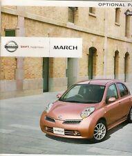 Nissan March Accessories 2008 Japanese Market JDM Sales Brochure Micra