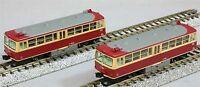 Tomix 92158 JNR Diesel Railbus Type KIHA 03 (N scale)