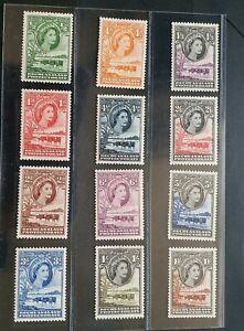 BECHUANALAND 1955 QE II 1/2d to 10s SG 143 - 153 Sc 154 - 165 Cattle set 12 MNH