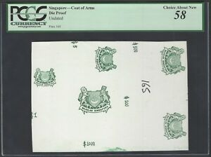 Singapore - Coat of Arms Test Die Proof Vignette About Uncirculated