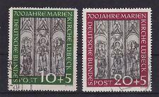 Gestempelte Briefmarken aus der BRD (ab 1948) mit Bauwerks-Motiv