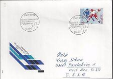 1990 FDC  Switzerland Sports