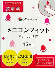 MENICON (Japan) Menicon Fit II 15ml - Contact Lens Fitting Solution Eye Drops